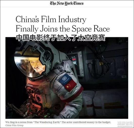 《流浪地球》逆袭 吴孟达:看剧本时不信是中国人写的的照片 - 3