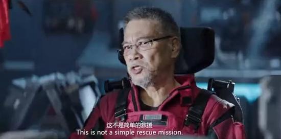 《流浪地球》逆袭 吴孟达:看剧本时不信是中国人写的的照片 - 9