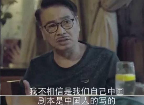 《流浪地球》逆袭 吴孟达:看剧本时不信是中国人写的的照片 - 2