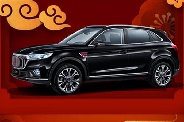 红旗HS5官图发布 已亮相春晚或成品牌首款上市SUV的照片 - 3