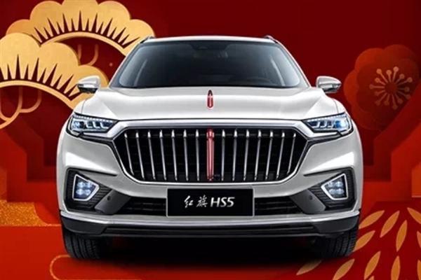 红旗HS5官图发布 已亮相春晚或成品牌首款上市SUV的照片 - 1