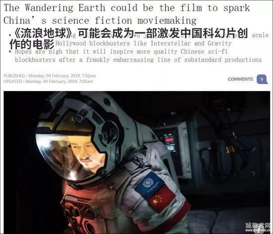 《流浪地球》逆袭 吴孟达:看剧本时不信是中国人写的的照片 - 7
