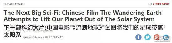 《流浪地球》逆袭 吴孟达:看剧本时不信是中国人写的的照片 - 5