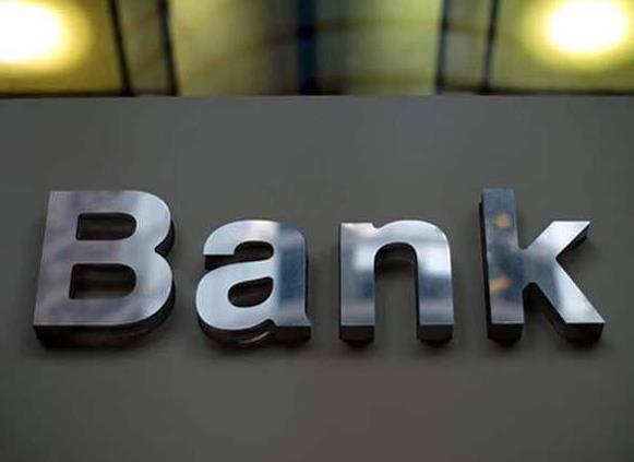过年了,银行的年味儿也很浓