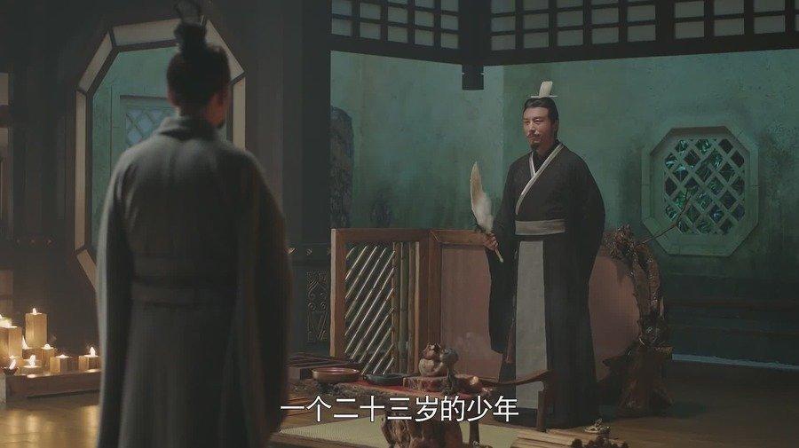 """三国最""""阴""""的人,三易其主,最后被诸葛亮司马懿联手玩死"""