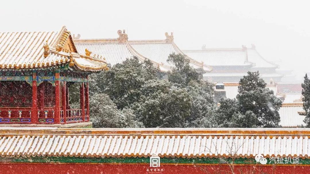 故宫雪景刷屏固然很美 但豪车车主们心塞了