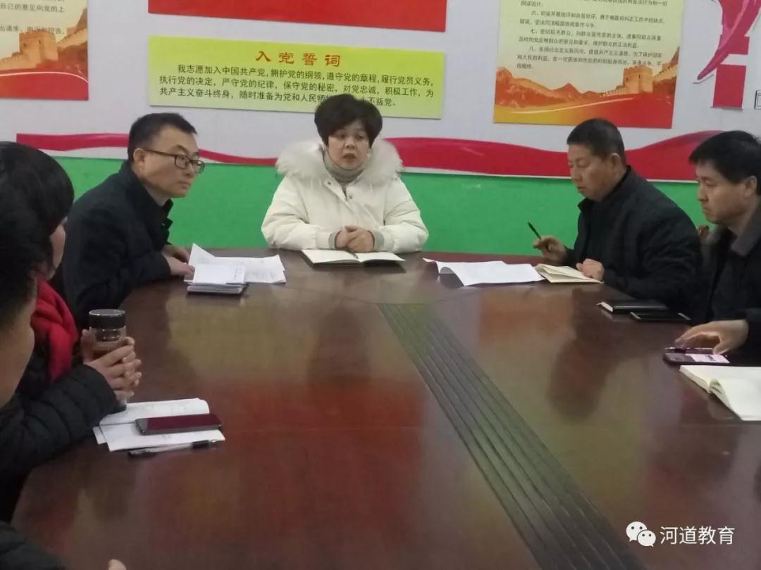曲周县大河道乡总校部召开作风纪律专项整顿工作动员会