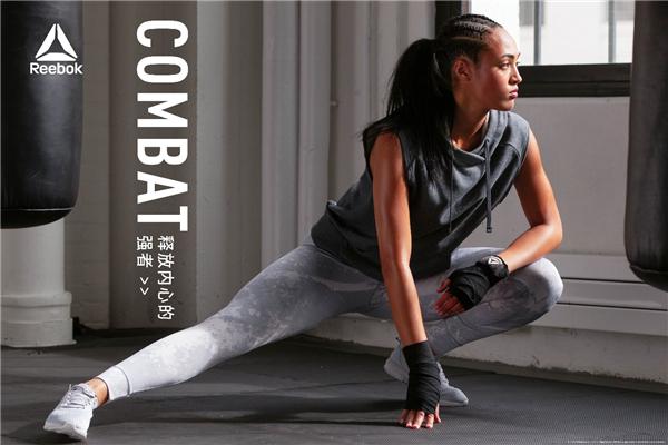 颜值与动感兼具,Reebok Combat Legacy完美演绎搏击场上的自我