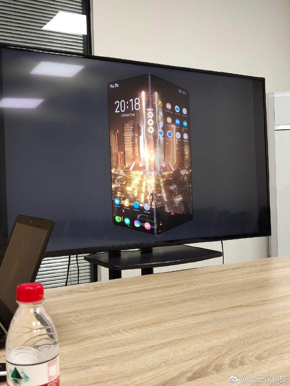 IQOO新机曝光:折叠全面屏,或主打游戏0的照片 - 2