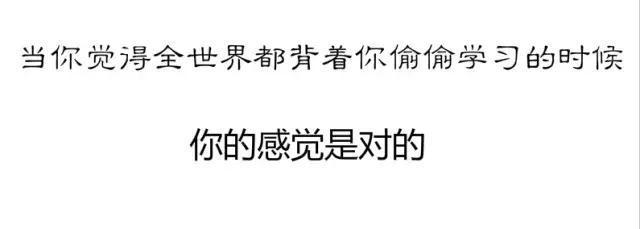 """深圳青年学习网:送给自考党的节后""""收心攻略"""",专治不想学习!"""