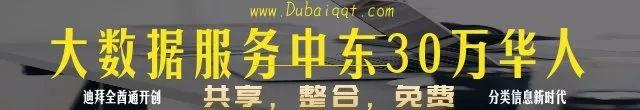阿联酋Ras Al Khaimah延长了迪拜交通罚款折扣计划