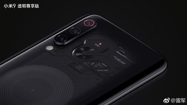 小米9透明尊享版宣布:升级f/1.47光圈4800万主摄的照片 - 3