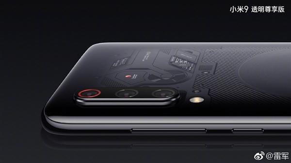 小米9透明尊享版宣布:升级f/1.47光圈4800万主摄的照片 - 2