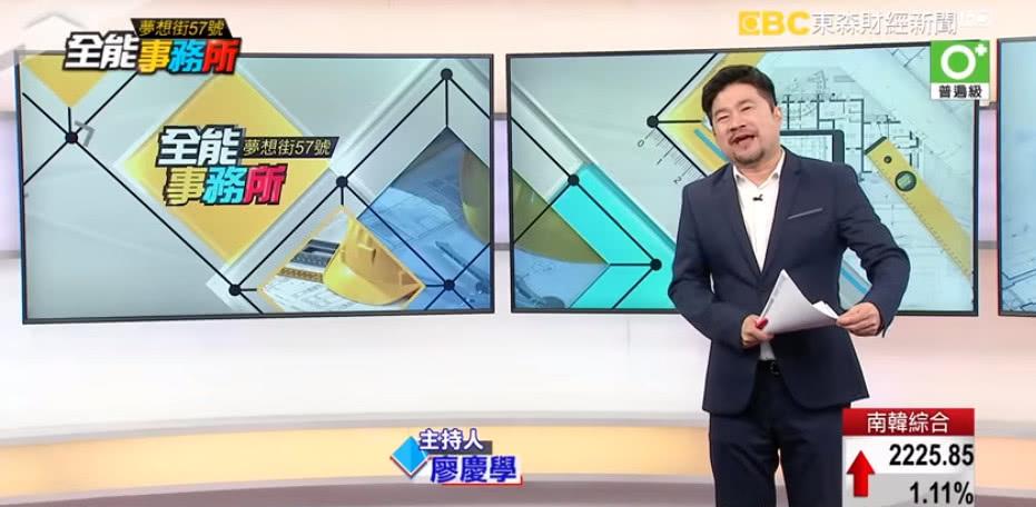 """台湾节目把刘慈欣说成""""女作家""""  被大陆网友指正后道歉"""