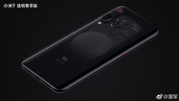 小米9透明尊享版宣布:升级f/1.47光圈4800万主摄的照片 - 1