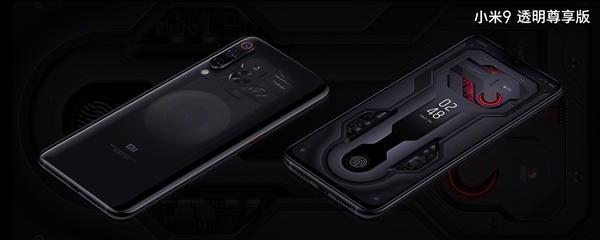 小米9透明尊享版发布:首发量产12GB内存 售价3999元的照片 - 3