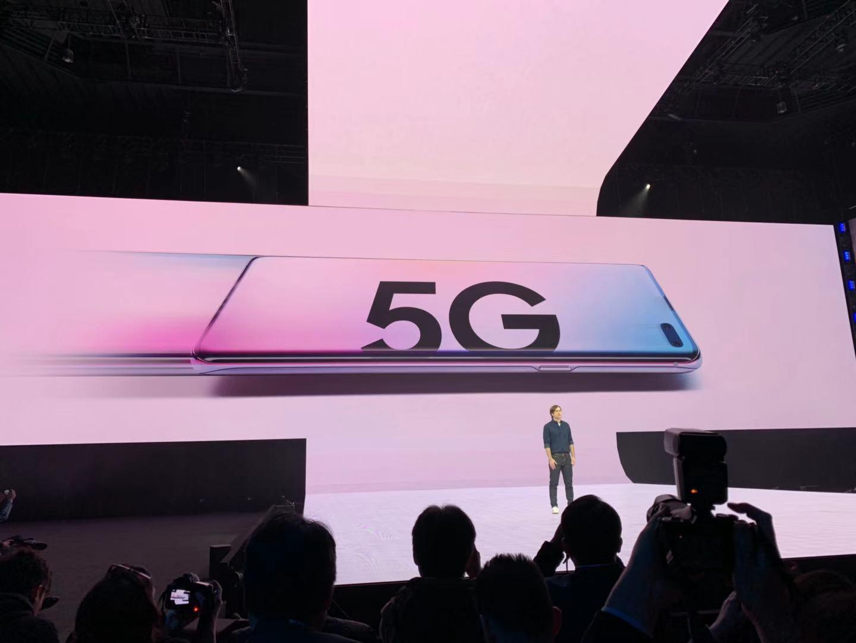 三星发布Galaxy S10系列及折叠屏Galaxy Fold的照片 - 5