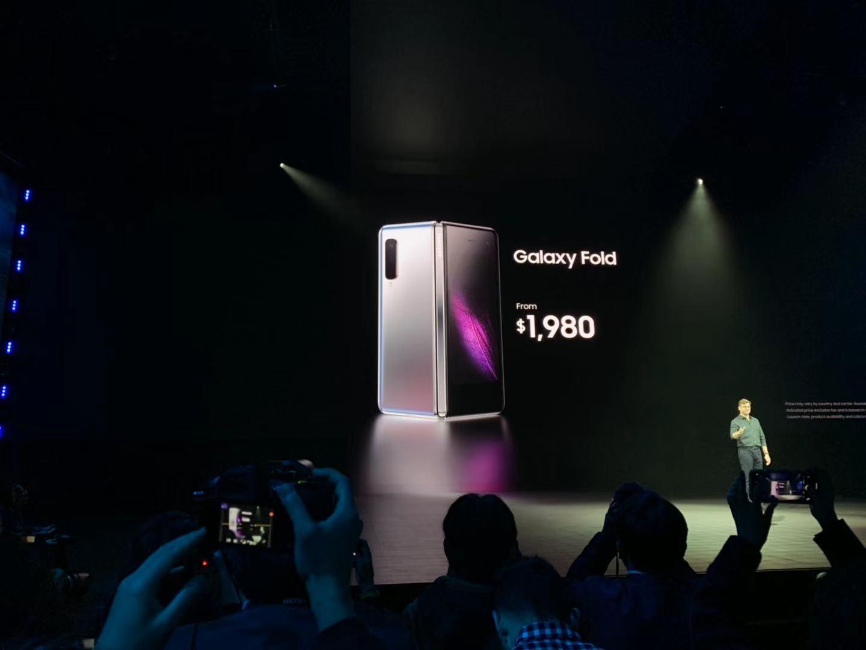 三星发布Galaxy S10系列及折叠屏Galaxy Fold的照片 - 1