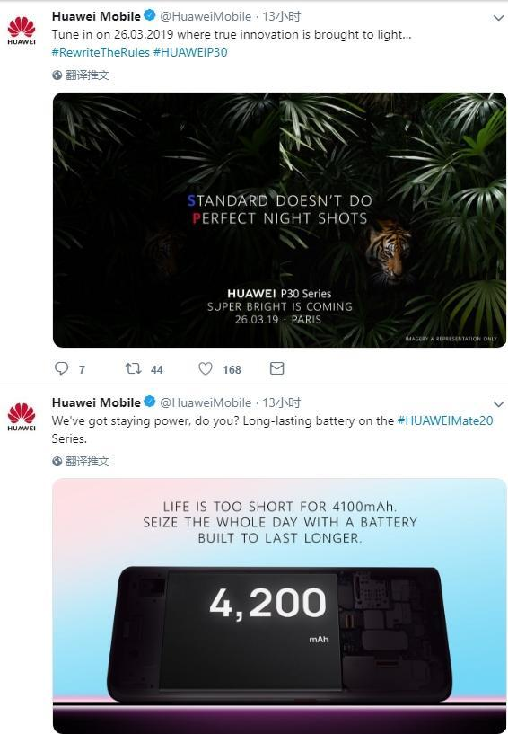 华为犀利解读Mate 20 Pro与Galaxy S10+:三星落后了的照片 - 4