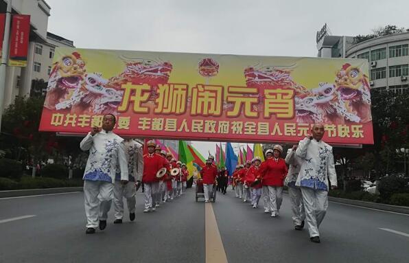 """""""丰都古城""""——传统民俗龙狮闹元宵的文化盛宴"""