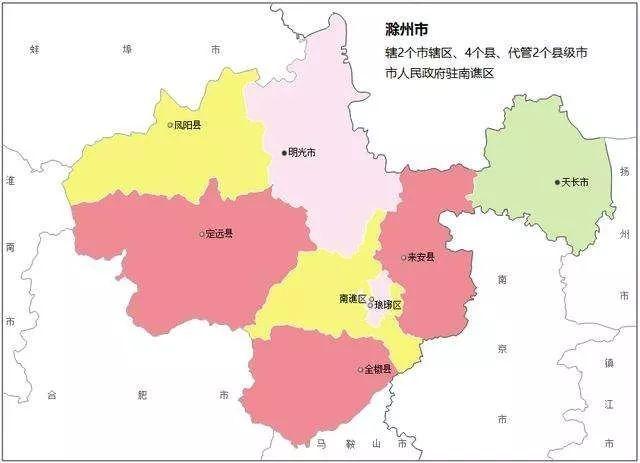 天长市人口_安徽天长人口只有60多万,GDP超过520亿,像一个拳头嵌入江苏,三面被