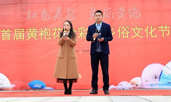 别样年味 通城县举办首届黄袍花伞彩灯乡俗文化节