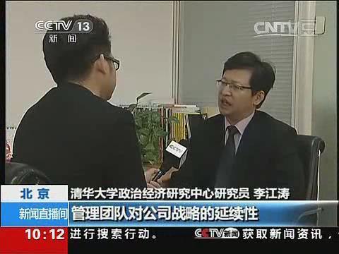 管理突破第一人李江涛送给企业家七条建议!