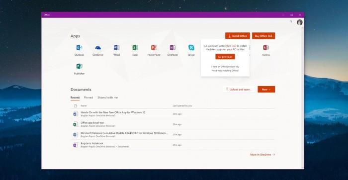 微软新推出的Win10 Office应用上手体验的照片 - 3