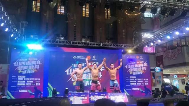 """""""庆华健身杯""""2018年山东省健美健身锦标赛"""