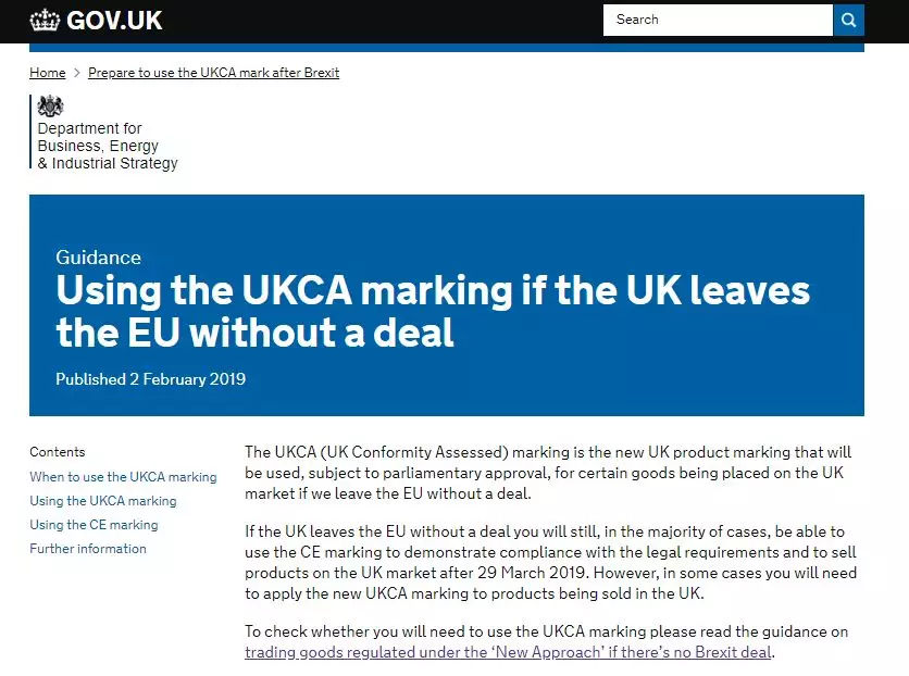 UKCA认证是什么认证?电子产品出口英国UKCA认证