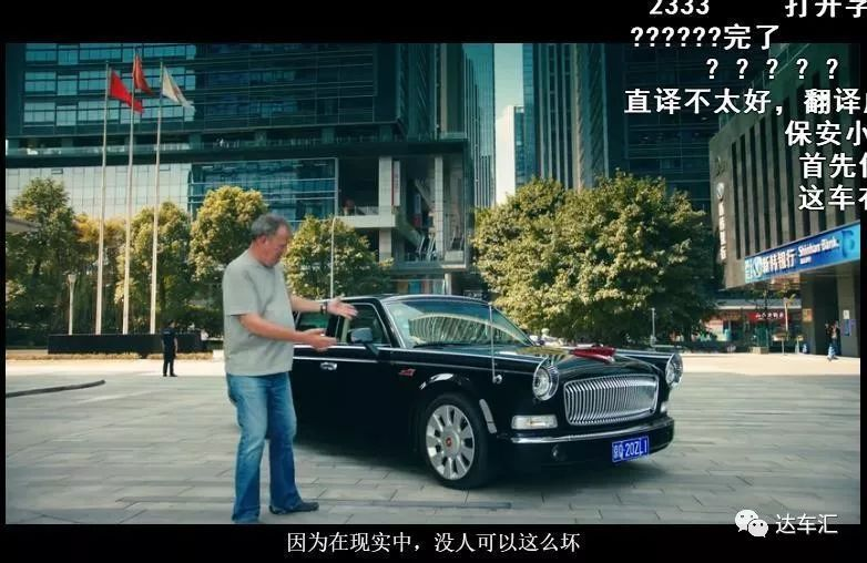 为什么到现在英国人还对中国汽车有这么多偏见?