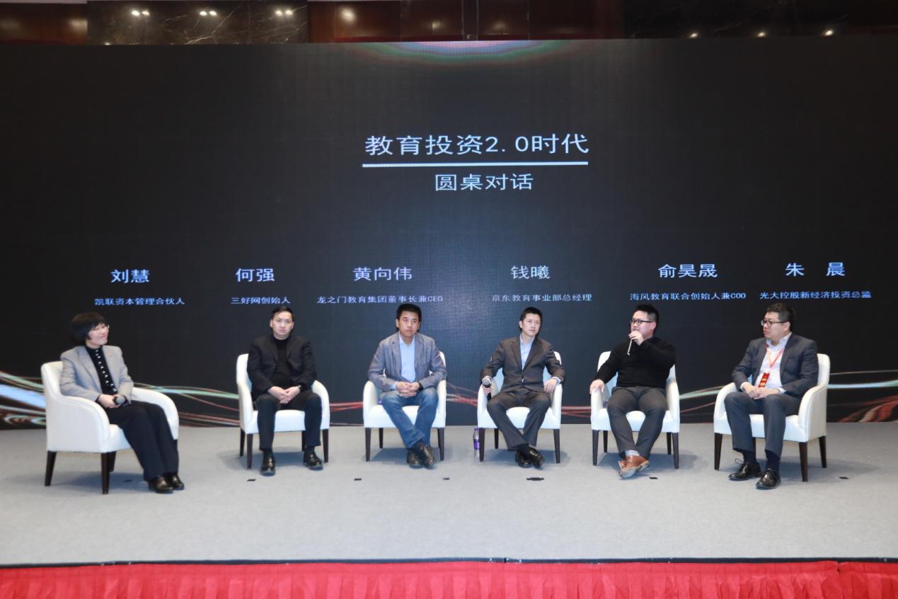 龙之门教育董事长黄向伟:技术不能违反教育规律