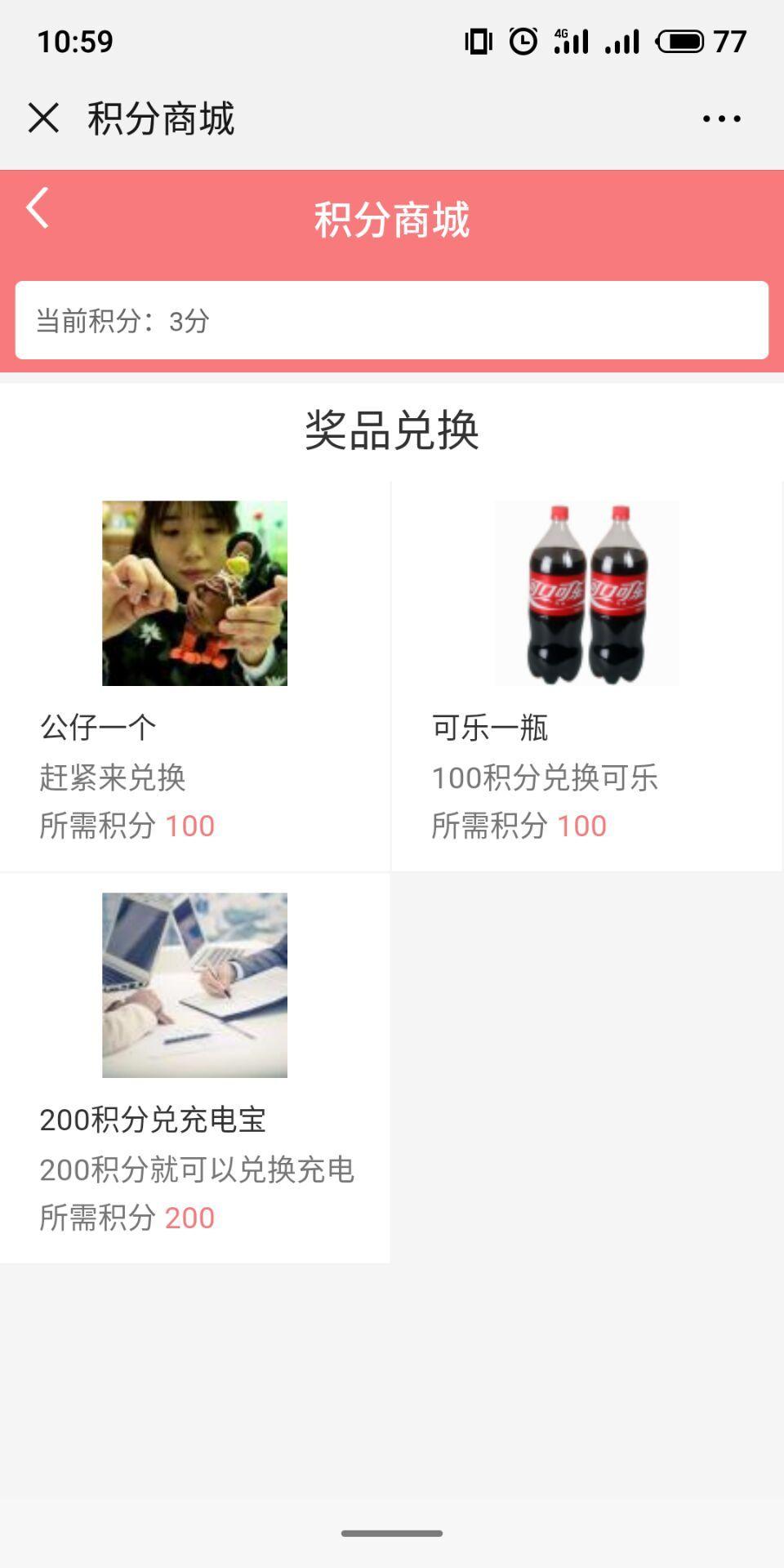 云快卖的微信订餐系统功能详解! - 第1张  | 云快卖新手学院