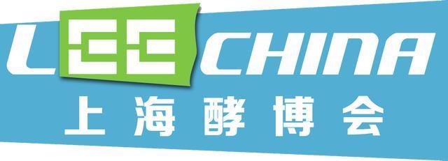 2019营养保健养生食品行业风口呼唤新的商业领袖尽在上海酵博