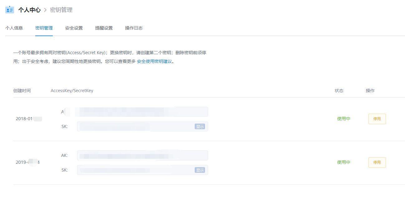 wordpress引入七牛云存储自动同步图片,镜像wordpress站点