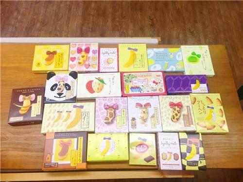 东京香蕉|盘他!羽田机场限定枫糖味卡斯提拉蛋糕!