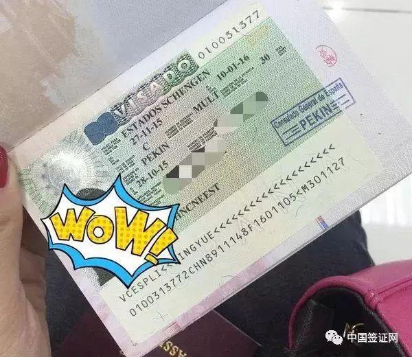 周知!最新消息:申根签证将有大变化!