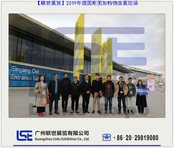 联世展览-LogiMAT 2019展后报告