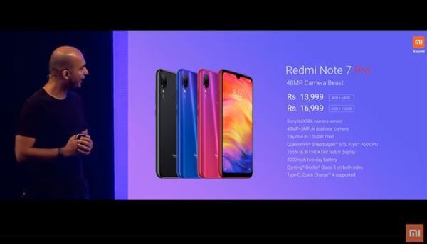 红米Note 7 Pro发布:索尼4800万镜头/骁龙675的照片 - 8