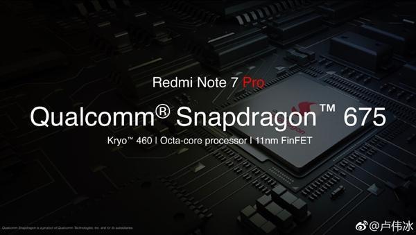 红米Note 7 Pro发布:索尼4800万镜头/骁龙675的照片 - 6