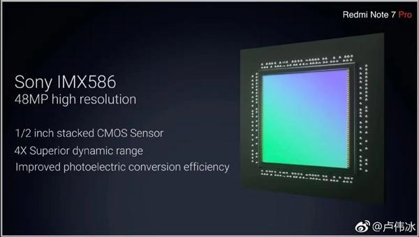 红米Note 7 Pro发布:索尼4800万镜头/骁龙675的照片 - 3