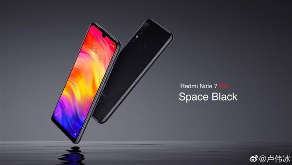 红米Note 7 Pro发布:索尼4800万镜头/骁龙675的照片 - 4