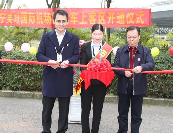 万顺叫车南宁吴圩国际机场网约车专用上客区正式启用