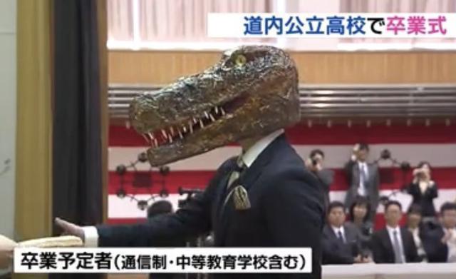 日本高中生毕业,有人cos初音未来,还是男的 趣闻八卦 第4张