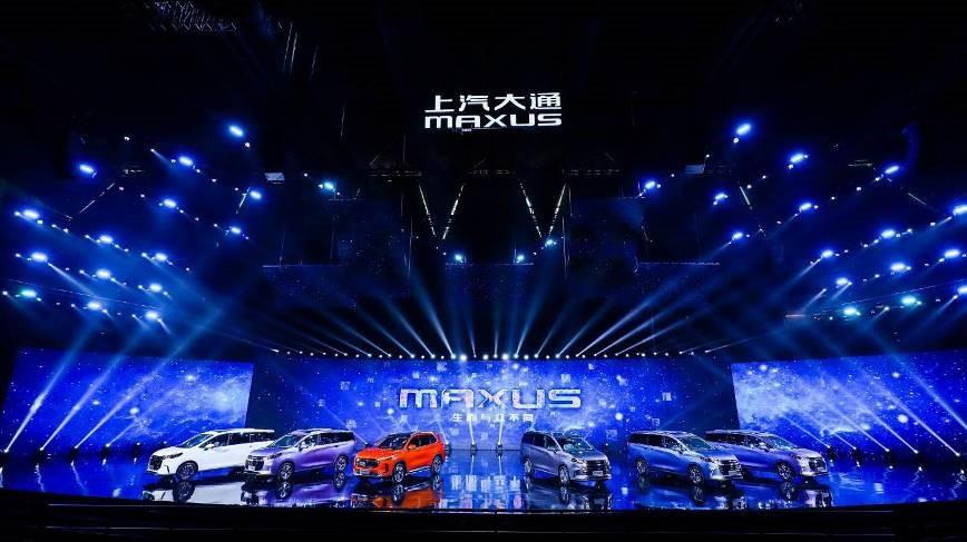 上汽大通MAXUS发布全系G50,定制需求不再只是奢望-新经济