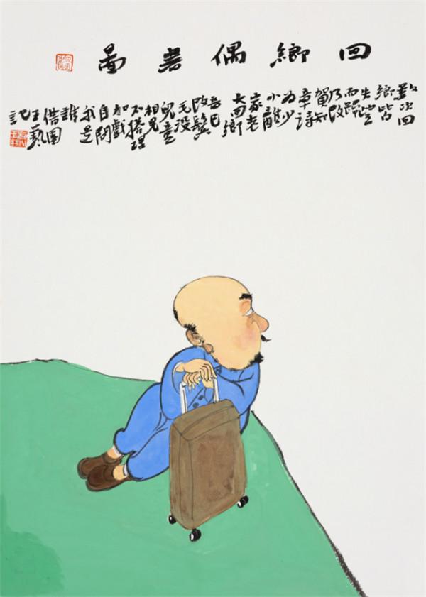 """茂庭艺术馆开馆展""""茂庭雅集 • 第一回""""亮相北京"""