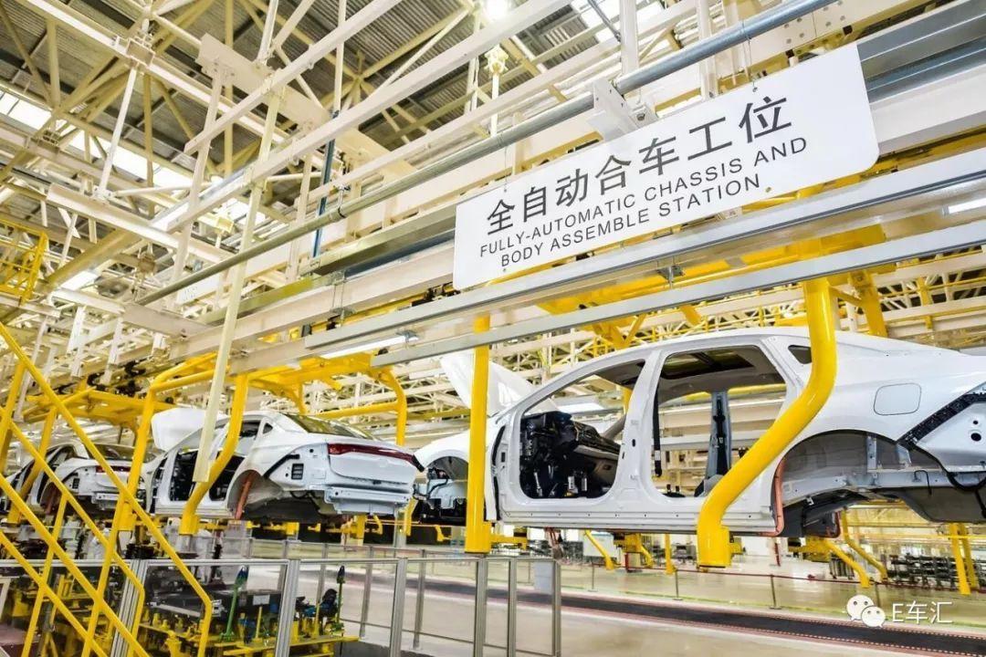 广汽新能源Aion S正式预售 能否树行业标杆?