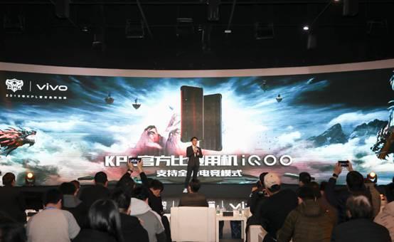 全民焕新节重磅新品:vivo iQOO苏宁尝鲜亮相的照片 - 4
