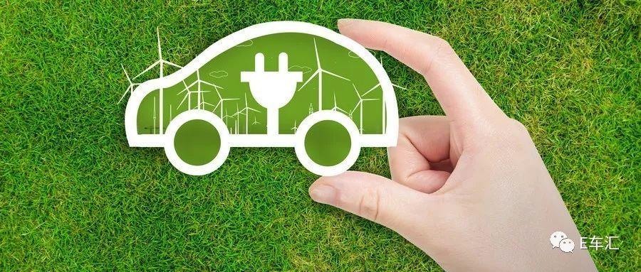 从两会来看新能源汽车未来的发展方向