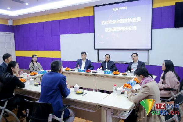 政协委员深入瑞思 探讨教育行业规范化发展